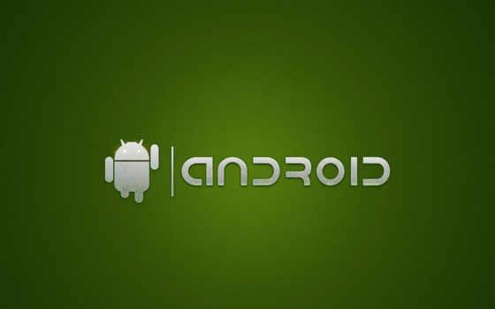 android, rendering, категория, совершенно, операционной,