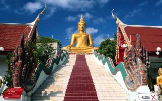 биг, buddha, будды