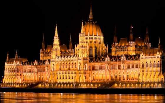 венгрия, парламент