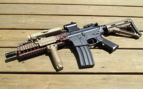 оружие,