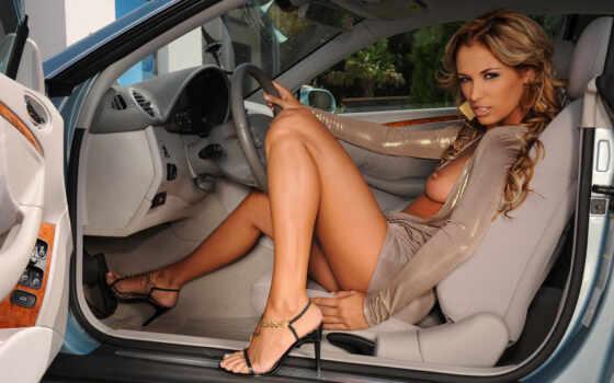 девушки, авто, красивых