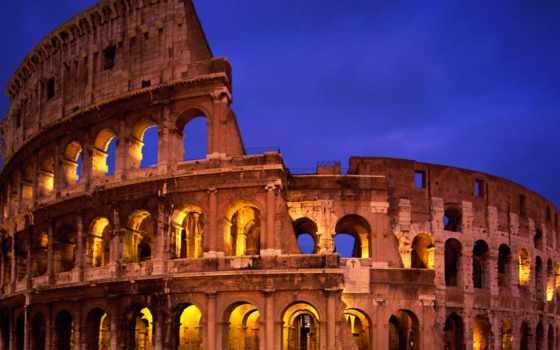 колизей, italy, coliseum, рим, страны, риме, venezia, ночь, roman,