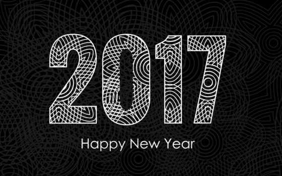 new, год, happy, animated, графика, изображение, full,