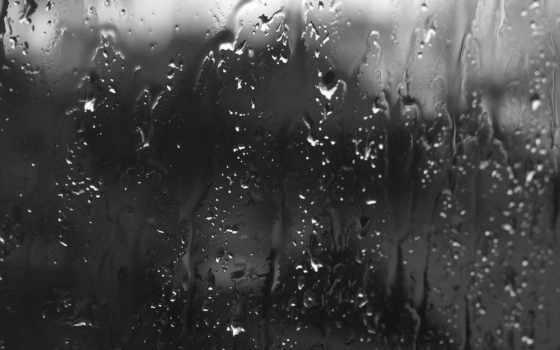 стекло, дождь