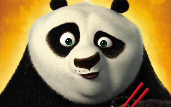 панда, кунг, неистовой
