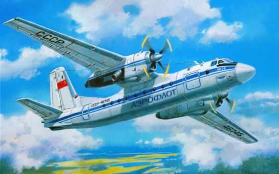 Ан-24, модель, самолета