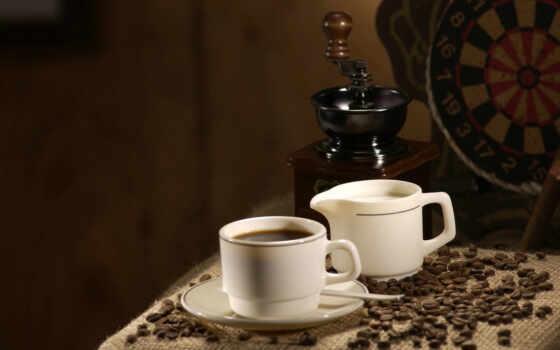 сборник, coffee