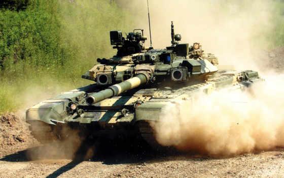 танк, оружие, рф, combat, Т-90, russian, пыль,