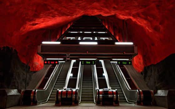 станция, metro, станции, stockholm, стокгольма, стокгольме,