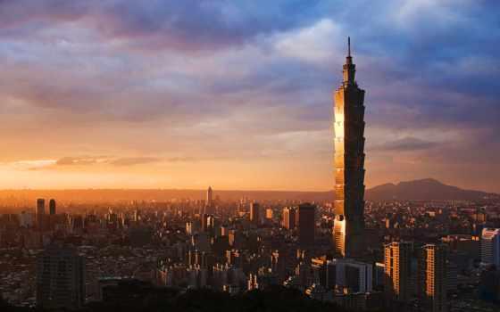 taipei, taiwan, skyline, tiket, республика, китайская,