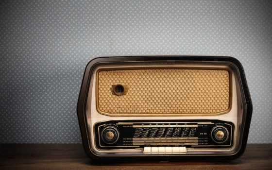 радио, segunda, vintage, radios, ebay, сер,
