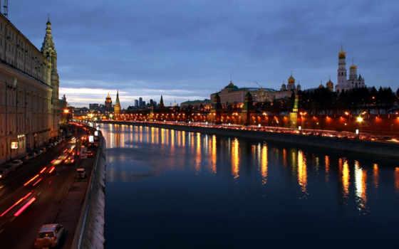 города, широкоформатные, заставки, страны, высокого, качества, город,