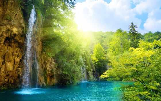водопад, sun, солнечный, свой, совершенно,