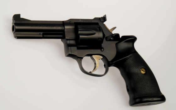 револьвер, пистолет