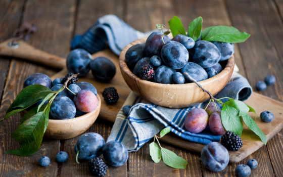 черника, blackberry, ягоды, сливы, фрукты, desktop, качестве, абрикосы, релаксик,