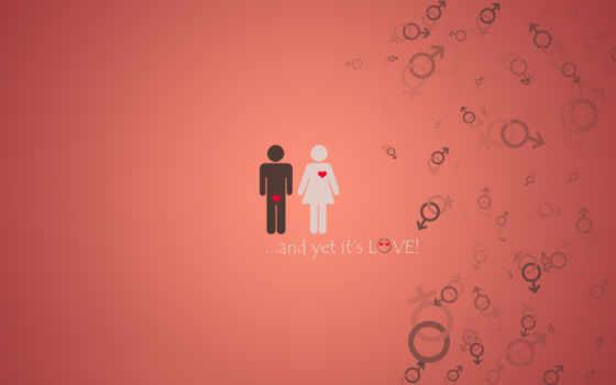 love, минимализм, человечки