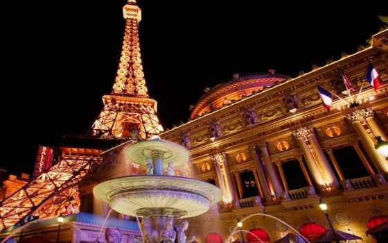 казино, las, париж