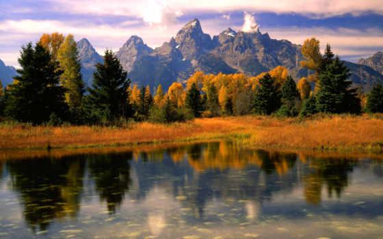 песнь, осенняя, октябрь, осенние, осень, фотографий, фотозарисовки, красивые,