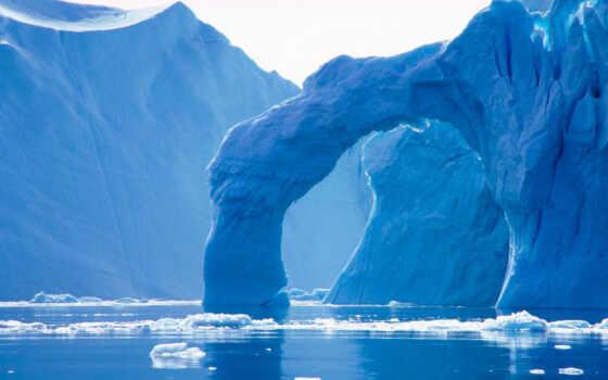 миг, glacier, гренландия, park, валид, publication, could, sports, поменяться, booking