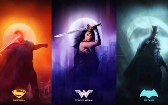 justice, league, лига, справедливости, wonder, женщина, batman, фильмы, gal,
