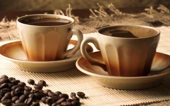 кофе, coffee
