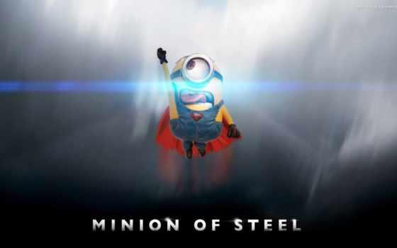 minions, superman, миньон