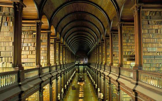 библиотека, стокгольме, смешные, stockholm, анекдоты, истории, sweden, trinity, большая, самая,