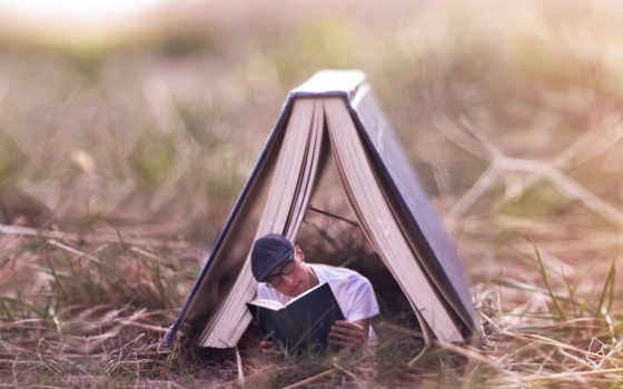 книги, парень, листва, fonstola,
