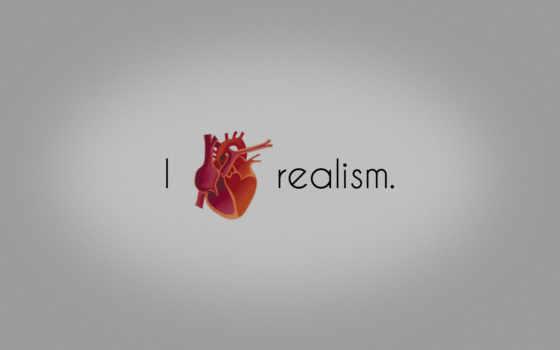 сердце, love, realism, картинка, ворониченко, this, viewed,