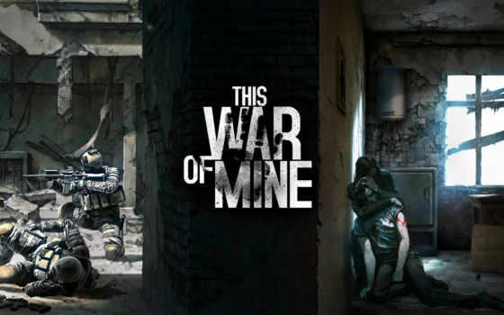 war, this, mine, ios, android, симулятор, выживания, игровые, новости,