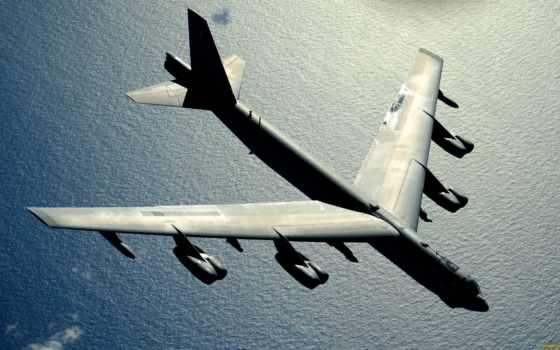 stratofortress, бомбардировщик, самолетов