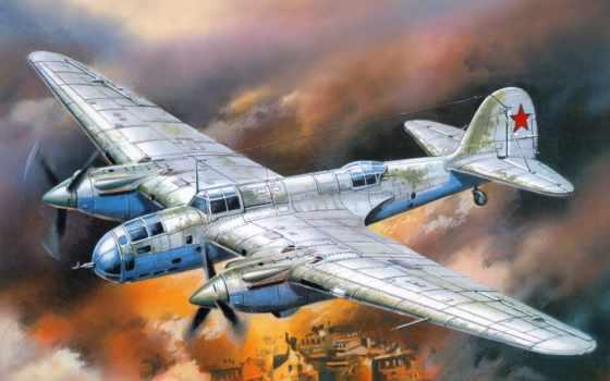 войны, самолёт, великой