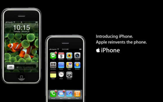 iphone - apple reinvents the phone