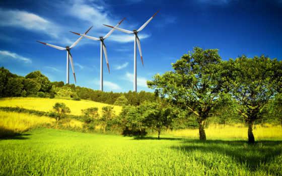 ветряки, электростанции, деревя
