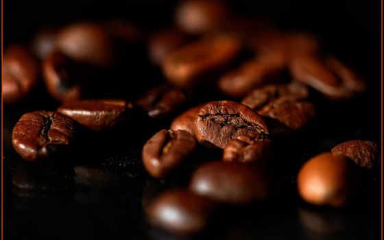 кофе, зерна Фон № 23965 разрешение 1920x1200