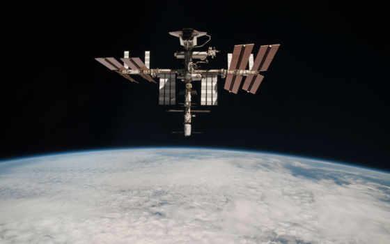 мкс, станция, космос, международная, космическая, планета, бездна,