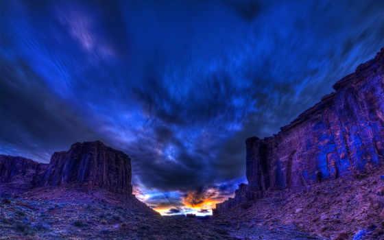 our, закат, небо