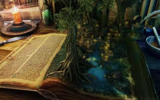 книги, когда, оживают