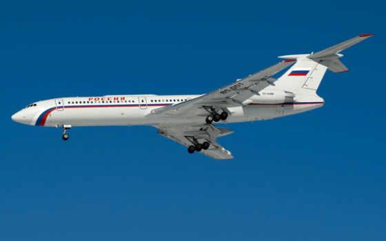 Авиация 96339