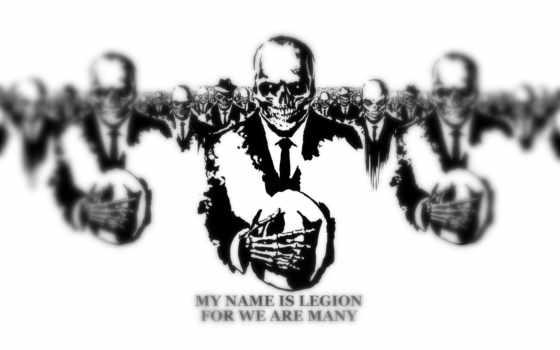 смерть, черепа