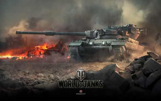 conqueror, танки