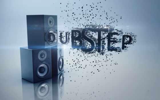 dubstep, музыка, колонки