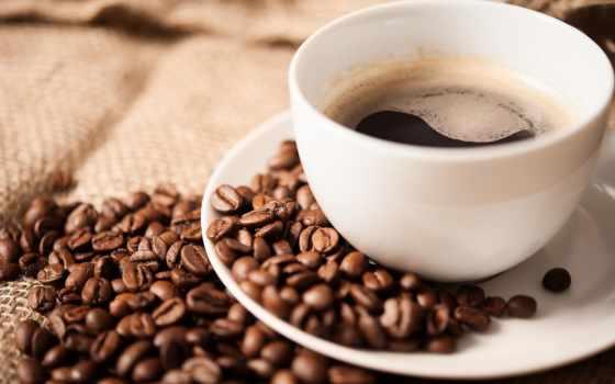 coffee, cup, зерна, блюдце, напиток, красивые, белая, разное, alibaba, пенка, оптом,