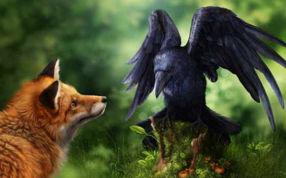 фокс, zhivotnye, ворона, птица, рисунки, rietta, рисованное, назад, дней,