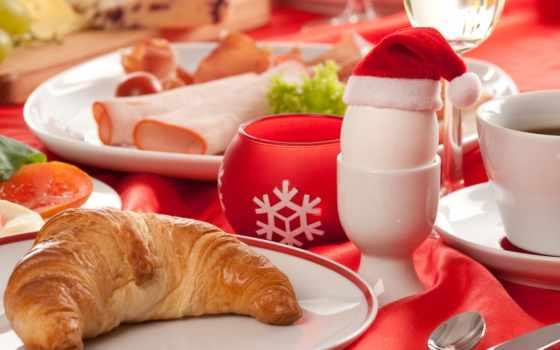 год, new, добрым, утром, доброе, утро, дня, christmas, завтрак,