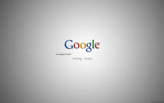 да поможет мне гугл...