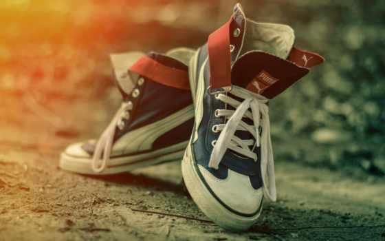 кеды, туфли, настроения