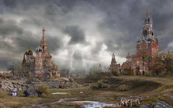 изображение, картинок, фэнтези, осень, изображения, апокалипсис, похожие, будет, kartinki, постапокалипсис, гроза, kıyamet, dehşet, picsfab, фабрика, этого, rкремль,
