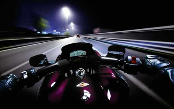 скорость, мотоцикл, дорога