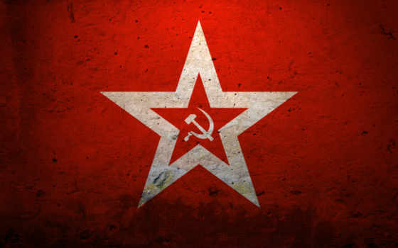 ссср, звезда, красная